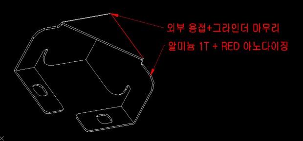 프로파일 외각 안전 가이드 03
