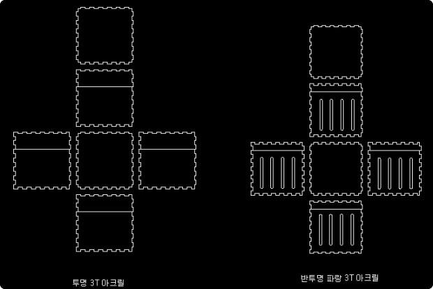 boxmaker 디바이스마트 아크릴 레이저 절단 가공 서비스 - 9