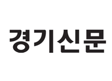 경기신문_01