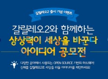 Galileo_Banner