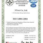 환경경영시스템ISO 14001(영문)