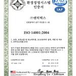 환경경영시스템ISO 14001(국문)