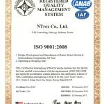 품질경영시스템 ISO 9001(영문)