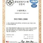 품질경영시스템 ISO 9001(국문)