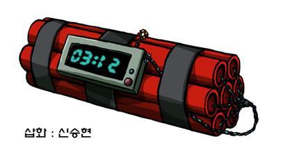 31 아두이노 DIY 19