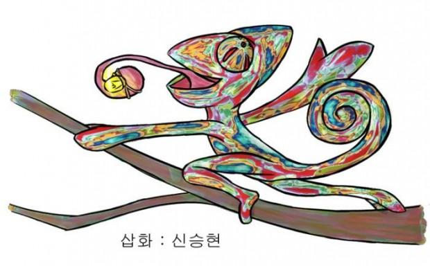 30 카멜레온반지 02