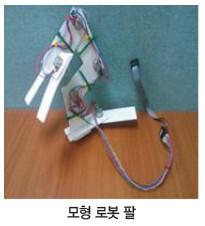 33 ICT 원격지 (2)