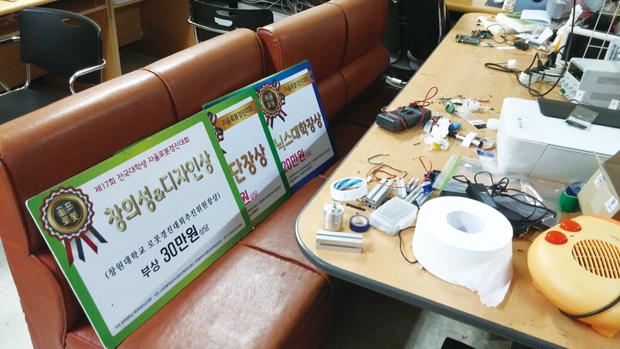 34 동아리인터뷰 충남대 come (3)