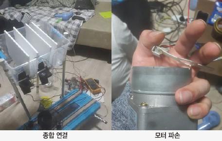 40 ict 참가상 오믹 (16)