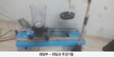 40 ict 참가상 오믹 (2)