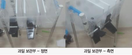 40 ict 참가상 오믹 (3)