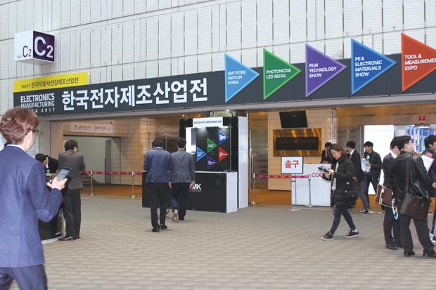 42 hot 한국전자제조산업전 (2)