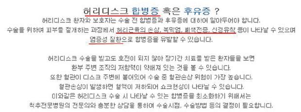 42 ict 실시간 자세교정 (17)