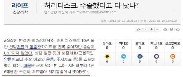 42 ict 실시간 자세교정 (18)