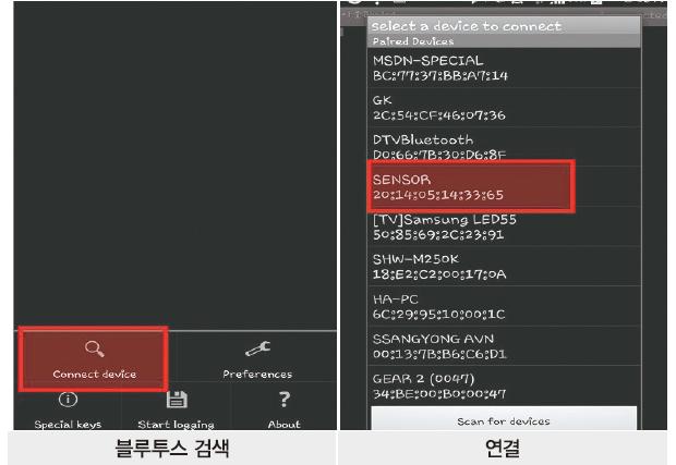 42 ict 실시간 자세교정 (4)