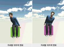 42 ict 실시간 자세교정 (7)