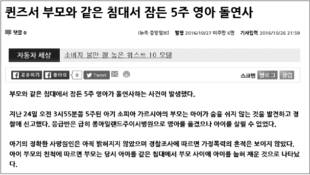 44 ict 양지현 (1)