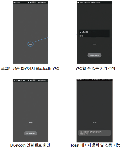 47 feature 독거노인 (9)
