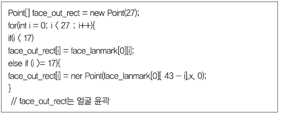 2018 ict _ 최우수상 (10)