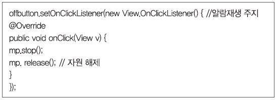 2018 ict _ 최우수상 (58)