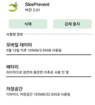 2018 ict _ 최우수상 (89)