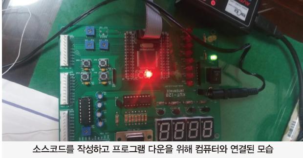 48 ict 블루투스 모듈과 광센서 (3)