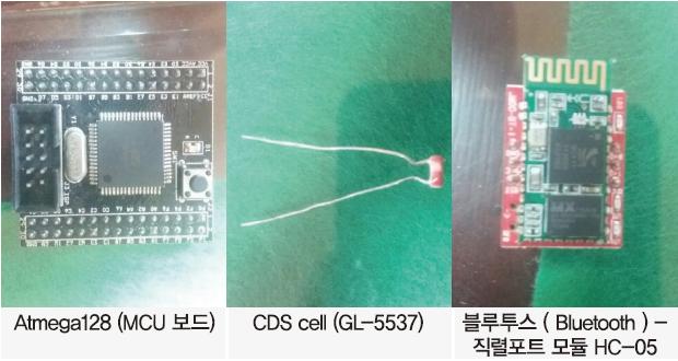 48 ict 블루투스 모듈과 광센서 (6)