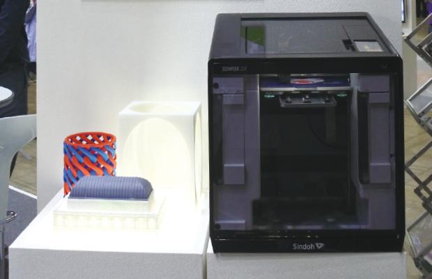 50 HOT 3D프린팅 (4)