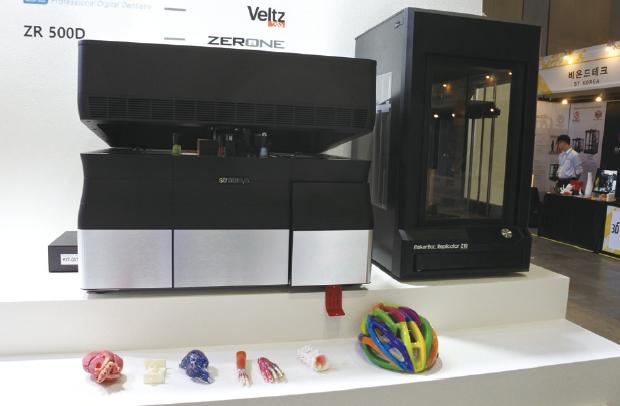 50 HOT 3D프린팅 (6)