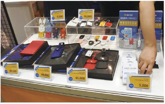 51 hot IoT Korea Exhibition 2018 (2)