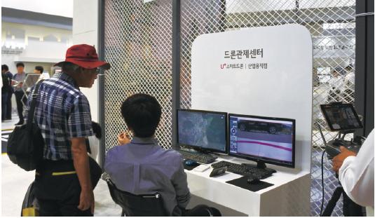 51 hot IoT Korea Exhibition 2018 (6)