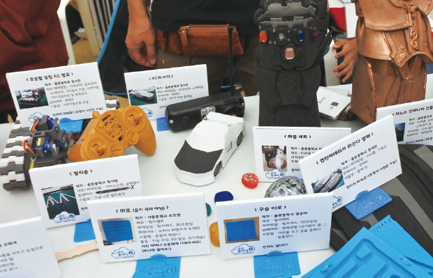 51 hot Maker Faire Seoul 2018 (5)