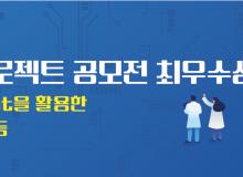 55 ICT 검색무드등 (1)
