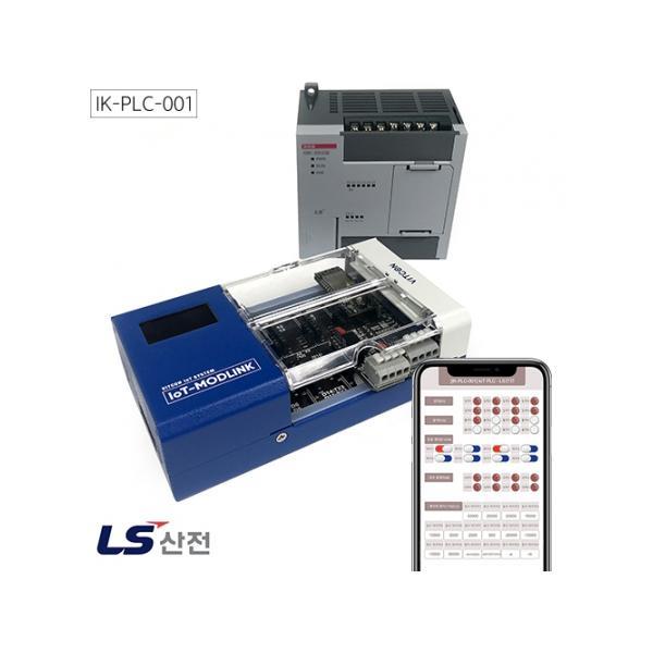 IoT PLC - LS 산전