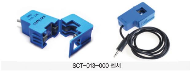 57 ict 가정전력관리 (13)
