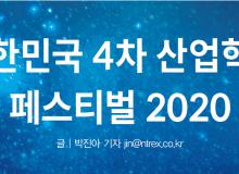 58 hot 4차산업혁명(1)