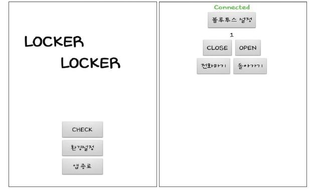59 ict lockerlocker (2)