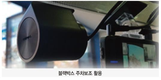60 showcase 초소형레이더 (5)