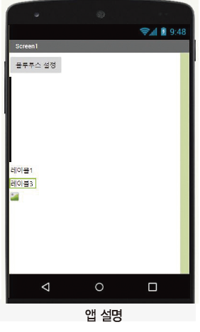 62 ict 자동 버스창문 (13)