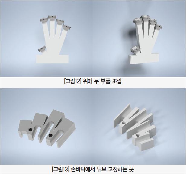 65 ict robot hand (10)