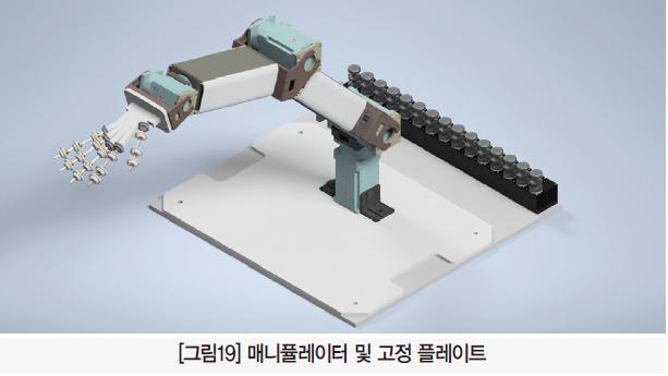 65 ict robot hand (14)